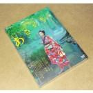 連続テレビ小説 あさが来た 完全版 DVDBOX 前編 1-13週(1-78話)