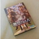 TVアニメ「進撃の巨人」Season3 全24話 DVD-BOX 全巻
