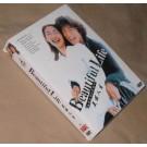 ビューティフルライフ~ふたりでいた日々~ DVD-BOX