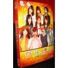 ひかりTV presents AKB48 コント びみょ〜DVD-BOX