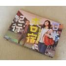 日本ボロ宿紀行 DVD-BOX