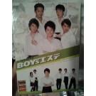 BOYSエステ (中村蒼出演) DVD-BOX