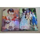 文豪ストレイドッグス SEASON 1+2 全24話 DVD-BOX