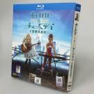 キャロル&チューズデイ Blu-ray Disc BOX 全巻