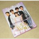 シンデレラと4人の騎士<ナイト> DVD-BOX 1+2