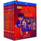 名探偵コナン TVシリーズ第1-974話+劇場版 [豪華版] Blu-ray BOX 全巻