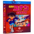 名探偵コナン TV第174-344話 Blu-ray BOX