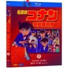 名探偵コナン TV第907-974話 Blu-ray BOX