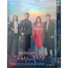 韓国ドラマ 愛の不時着 DVD-BOX