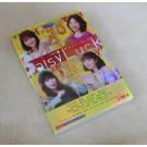 デイジー・ラック DVD-BOX