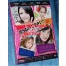 撮らないで下さい!!グラビアアイドル裏物語 DVD-BOX