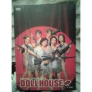 ドールハウス 特命女性捜査班 DVD-BOX