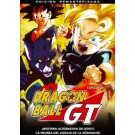 DRAGON BALL GT編(ドラゴンボールGT)DVD BOX DRAGON BOX 全巻