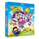 Dr.SLUMP ドクタースランプ Blu-ray BOX 全巻