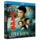 不毛地帯 TV+映画 (唐沢寿明、竹野内豊出演) Blu-ray BOX 全巻