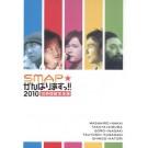 SMAPがんばりますっ!!2010 10時間超完全版 DVD-BOX