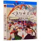 GATCHAMAN CROWDS ガッチャマン クラウズ 第1+2期 Blu-ray BOX 全巻