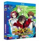 コードギアス 反逆のルルーシュ TV+劇場版+SP 全巻 Blu-ray BOX