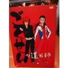 アニメ ごくせん 全13話 DVD-BOX 全巻