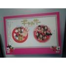 ギャルサー (藤木直人、戸田恵梨香出演) DVD-BOX