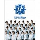 花ざかりの君たちへ〜イケメン☆パラダイス〜2011 DVD-BOX