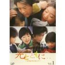光とともに… ~自閉症を抱えて~ (篠原涼子、小林聡美出演) DVD-BOX