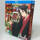 鬼灯の冷徹 第1+2期+OAD 全巻 Blu-ray BOX