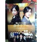ホテリアー (上戸彩出演) DVD-BOX