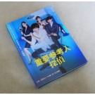 重要参考人探偵 DVD-BOX