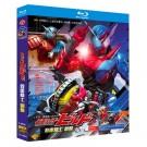 仮面ライダービルド Blu-ray BOX 全巻
