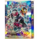 仮面ライダージオウ DVD-BOX 全巻
