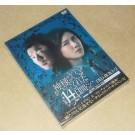 神様がくれた14日間 DVD-BOX 1+2
