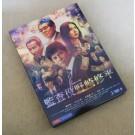 連続ドラマW 監査役 野崎修平 DVD-BOX