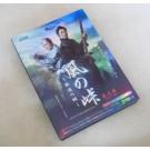 NHK木曜時代劇「風の峠~銀漢の賦~」DVD-BOX