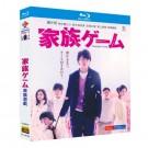 家族ゲーム TV+映画 (櫻井翔、神木隆之介出演) Blu-ray BOX 全巻