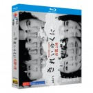 きれいのくに (吉田羊、蓮佛美沙子、稲垣吾郎出演) Blu-ray BOX