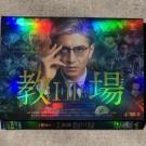 教場 I+II (木村拓哉、工藤阿須加、福原遥出演) DVD-BOX 全巻