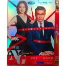 共演NG (中井貴一、鈴木京香出演) DVD-BOX
