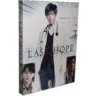ラストホープ DVD-BOX 完全版