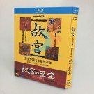 NHK 故宮の至宝 Blu-ray BOX 全巻