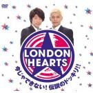 LONDON HEARTS ロンドンハーツ DVD-BOX 2010-2014 全巻