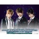 メン☆ドル〜イケメンアイドル〜DVD-BOX