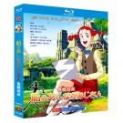 私のあしながおじさん Blu-ray BOX 全巻
