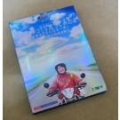 日本をゆっくり走ってみたよ ~あの娘のために日本一周~ DVD-BOX