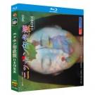 ニッポン印象派 Blu-ray BOX 全巻