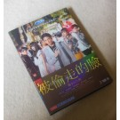 盗まれた颜~ミアタリ捜査班~ DVD-BOX