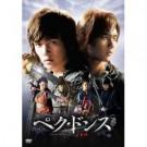 ペク・ドンス <ノーカット完全版> DVD-BOX 第1章-最終章