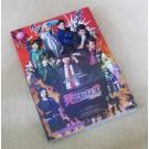 ジャニーズWEST 炎の転校生 REBORN DVD-BOX