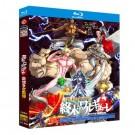 終末のワルキューレ Blu-ray BOX