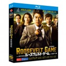 ルーズヴェルト・ゲーム (唐沢寿明、檀れい、江口洋介、香川照之出演) Blu-ray BOX